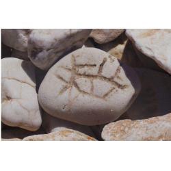 strije-v-kamnu